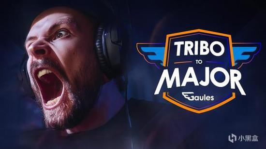 南美地区RMR赛事TRIBO TO MAJOR宣布举办