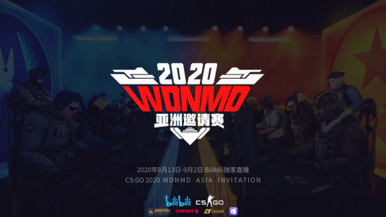 WDNMD亚洲邀请赛小组赛落下帷幕,8支战队晋级淘汰赛!