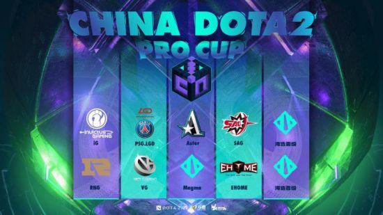 久违的线下狂欢 中国DOTA2职业杯金秋开战