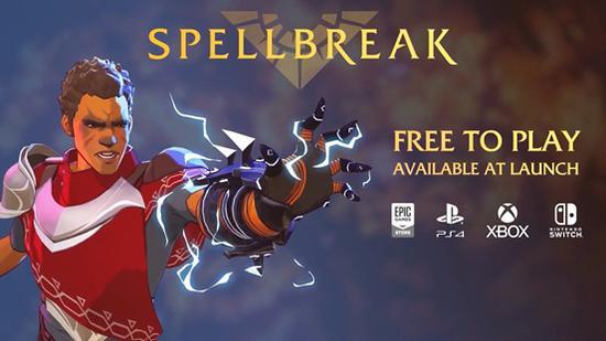 《【煜星公司】魔法吃鸡《Spellbreak》即将上线新模式,迅游助力稳定联机不掉线》
