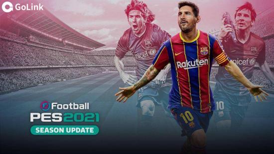 实况足球2021用什么加速器?什么游戏加速器免费?
