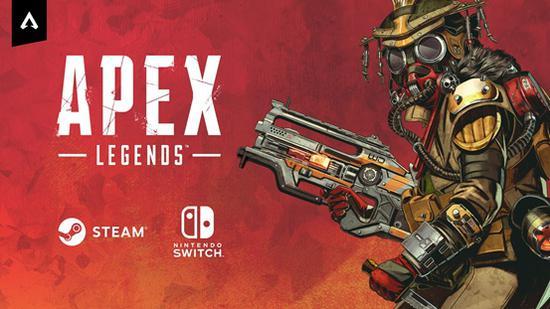 《【Apex英雄】《 Apex英雄》第七赛季即将上线,用迅游加速器流畅开玩新赛季》