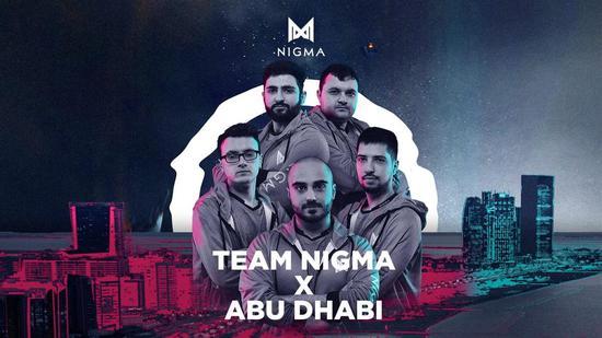 Nigma宣布将把总部搬迁至阿联酋阿布扎比