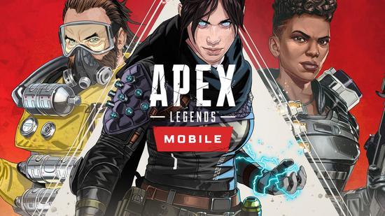 `Apex英雄手游`正式公布 登陆iOS和安卓