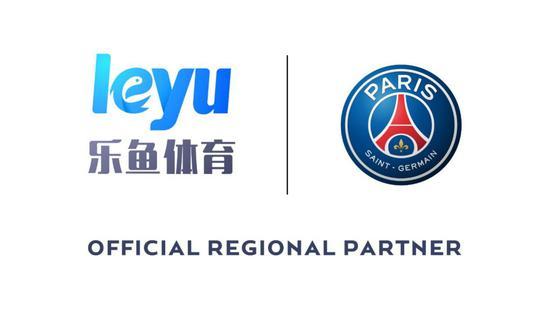 《【煜星平台网】全球化战略版图再下一城,乐鱼官宣赞助大巴黎》