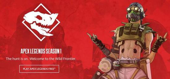 """《Apex英雄》第一赛季的的名称为""""Wild Frontier"""",将与北京时间20日凌晨开放"""