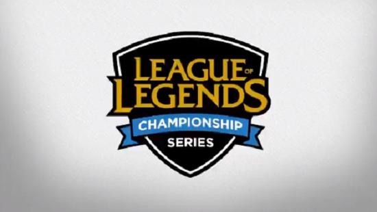 英雄联盟北美联赛正式更名LCS 与欧洲LEC完成分家