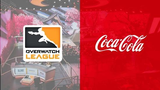 可口可乐等赞助商正于重新评估对`守望先锋`联赛的赞助