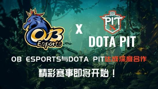 8月7日开赛 : OB ESPORTS赞助DOTA2深渊联赛