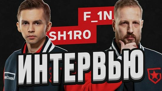 【博狗扑克】sh1ro:科隆的比赛后,很渴望再打线下赛
