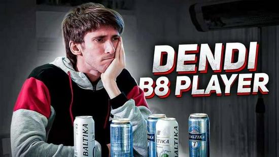 【博狗扑克】Dendi采访:需要一位教练来推动团队进步