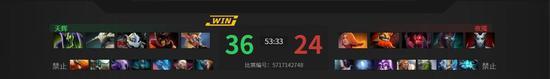 《【煜星平台网站】PWL联赛S2 11月26日:完美拉扯,团战无双》