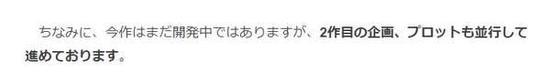 《最终幻想7:重制版》第一部分游戏将于2020年3月3日发售。