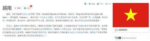 """越南电竞:亚洲电竞市场的""""潜力股"""""""