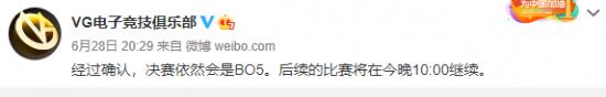 震中杯中国区总决赛:过程不顺利却很精彩