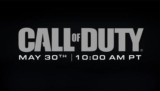 """新作《使命召唤16》将于5月31日正式公布 """"现代战争""""成为公开秘密"""