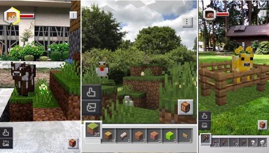 《我的世界》做了一款AR游戏,让玩家能在现实中组队盖楼