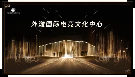 【博狗扑克】共襄盛举 2020黄金总决赛观看指南