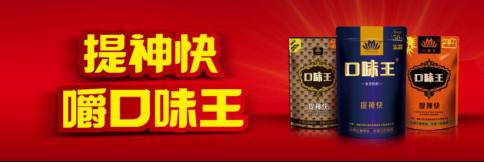 《【煜星注册平台】峡谷乘风破浪,提神粽横赛场!和口味王一起围观LPL王者争霸之战》
