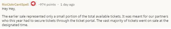黄牛抢S9门票炒价至400欧,ESPN记者疯狂吐槽刘德华被粉丝求婚