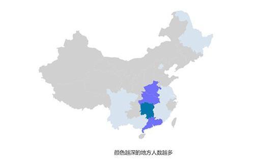 一张电竞选手的家乡分布图