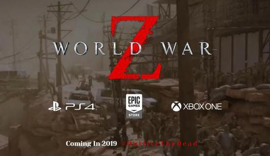 《僵尸世界大战》登陆PC/PS4/Xb1平台正式发售 PC版依然由Epic独家占有