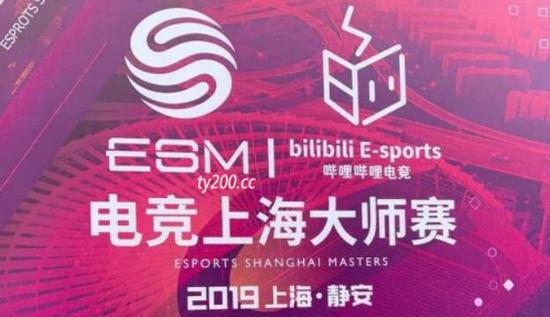 《英雄联盟》电竞上海大师赛X8电竞精彩持续关注