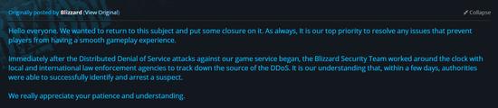 暴雪联合司法部门抓获DDoS攻击魔兽服务器嫌疑人
