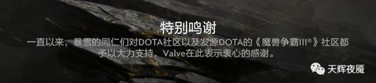 【博狗扑克】DOTA2十年回顾 TI1是梦开始的地方