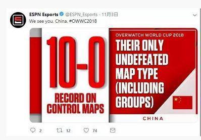 ESPN官推在中国队挺进决赛后发布了这样一条消息,表示了对中国OW战队的肯定