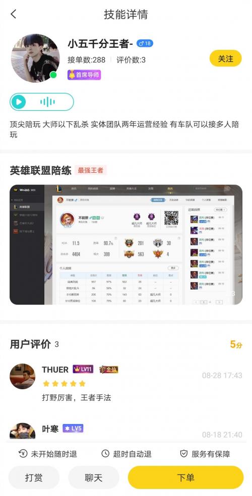《【煜星注册平台】一派与SN苏宁战队深度合作,共同探索电竞行业更多未来》