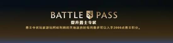 """《【煜星品牌】夏日活动:""""阿哈利姆的天地迷宫""""现已上线》"""