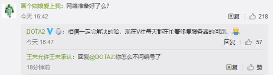 TI9小本子发售在即,DOTA2官博暗示准备收割钱包