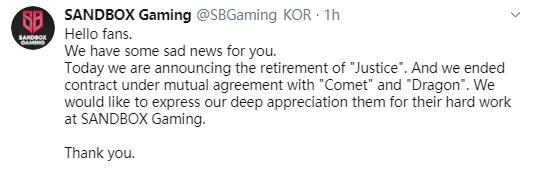 SBG中单选手退役,两位教练终止合约