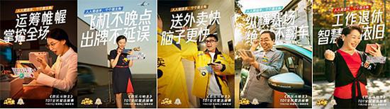 走进生活的亲民赛事,腾讯棋牌欢乐全民赛探索电竞新形态