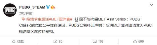 【天龙扑克】MET亚洲赛中国队退赛事件梳理及后续