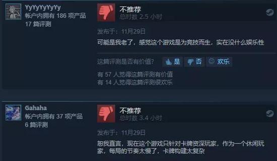 许多普通玩家一时无法接受Artifact复杂而慢热的游戏性