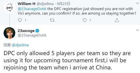 23savage发推声明:仍会加入VG,来到中国后会重新登记阵容