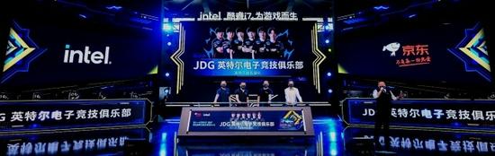 《【煜星品牌】京东、英特尔相约2021 CJ展:正式启动JDG英特尔战队冠名仪式》