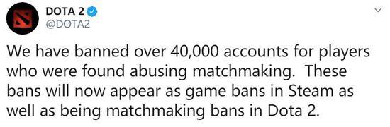 V社重拳出击,4万个DOTA2账号被封禁