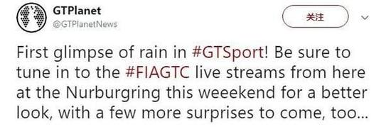 《GT Sport》已于2017年10月17日正式发售,登陆PS4平台。