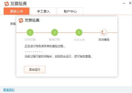 RPA应用新标杆,达观数据与搜狗输入法达成战略合作插图(1)