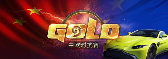 炉石传说世界杯圆满落幕 中国队夺得冠军创造历史