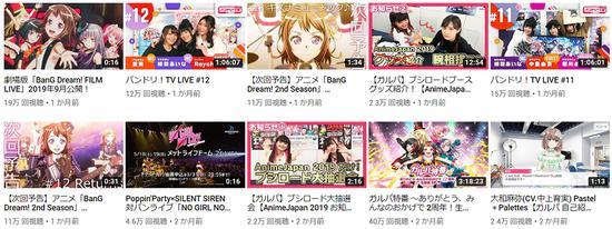 邦邦YouTube官方号中推广的大量线上、线下活动