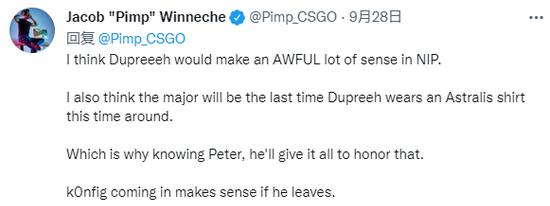 【博狗扑克】Pimp:FaZe是黑马 NaVi不会赢得Major冠军