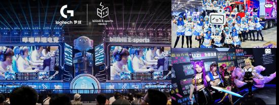 《【煜星网上平台】罗技G为2020电竞上海大师赛外设唯一合作伙伴》