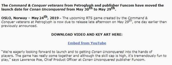 Funcom的RTS新作《不败者柯南》将提前发售 PC配置公布