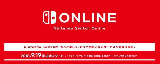 在任天堂官方的问答页面,对于Switch网络服务的云存档时限给出了明确的解释:
