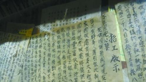 美国铁路公司来广东招工的广告,现藏于江门华侨博物馆