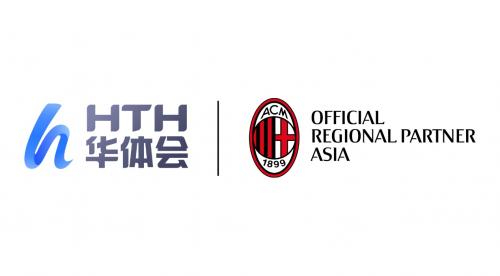 华体会深耕体育娱乐领域,携手AC米兰打造全新视觉体验